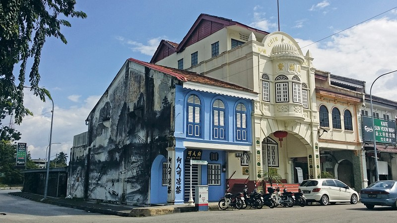 Ho Yan Hor Museum - Mu Hotel Ipoh Nearby Attraction