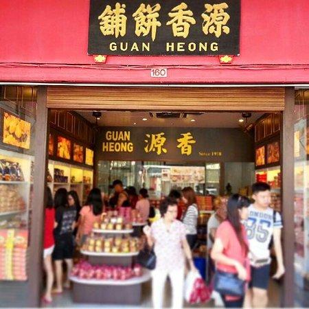 Ipoh Food Hunt- Guan Heong Biscuit Shop- Mu Hotel