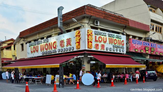 Ipoh Food Hunt- Lou Wong Bean Sprout Chicken & Hor Fun- Mu Hotel