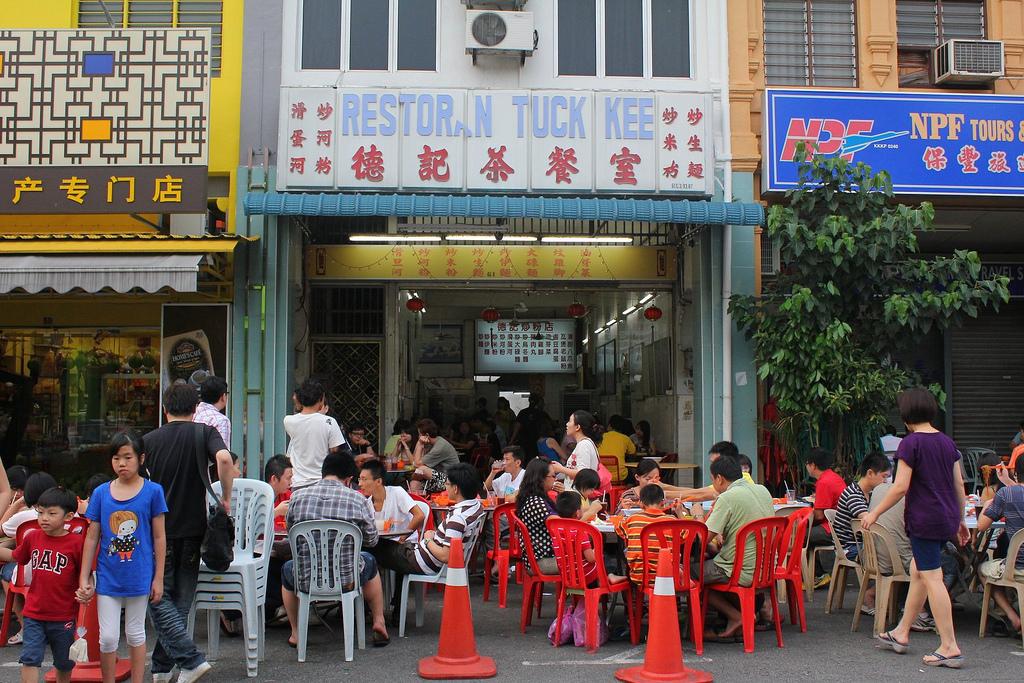 Ipoh Food Hunt- Tuck Kee - Mu Hotel