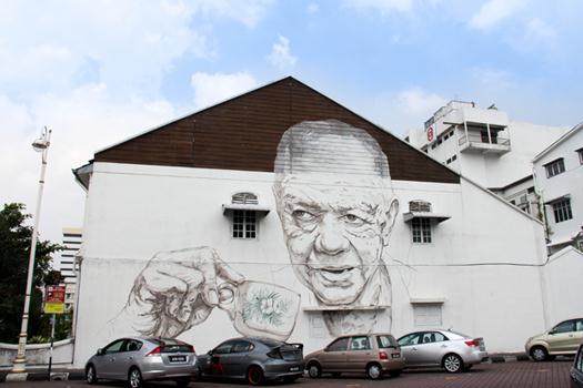 Ipoh Street Art - Mu Hotel Nearby Attraction